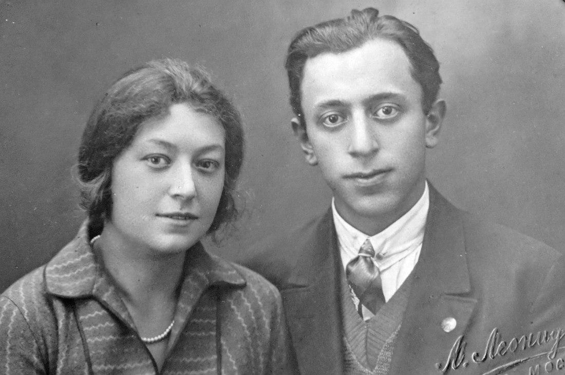 Родители автора. Илья Яковлевич Кулль и Любовь Николаевна Серебренная.1929