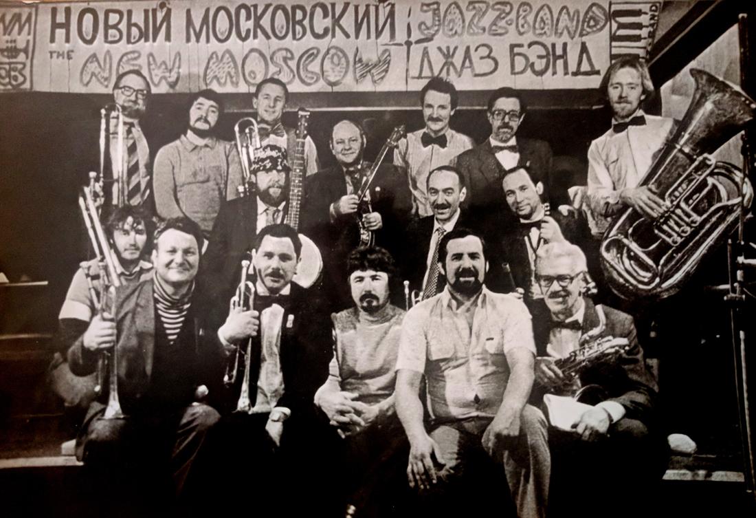 """""""Бенефис"""" НМДБ в ДК """"Москворечье"""", 1988"""