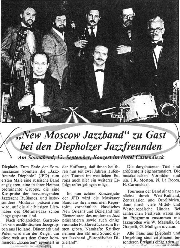 Пресса о выступлении NMJB. Дипхольц, Германия, 1992