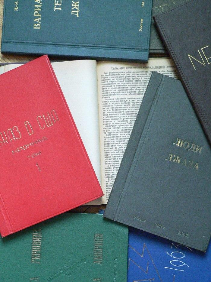 самиздатовские книги из коллекции Игоря Сигова