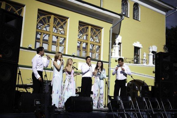 JazzEx Band