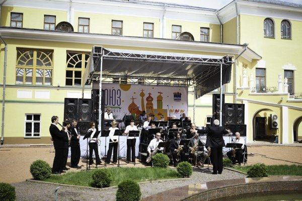 Рыбинский муниципальный духовой оркестр  п/у Олега Громова