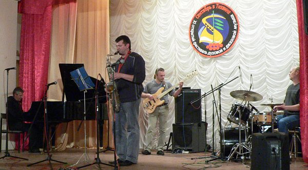 Tikhvin Jazz Quartet
