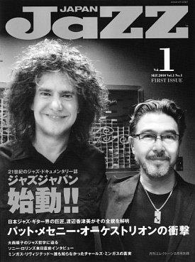 Jazz Japan #1