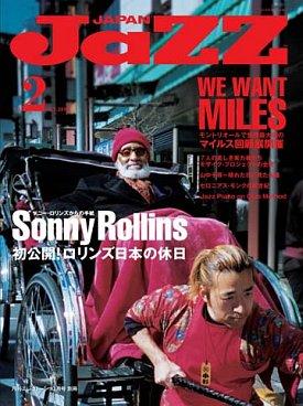 Jazz Japan #2
