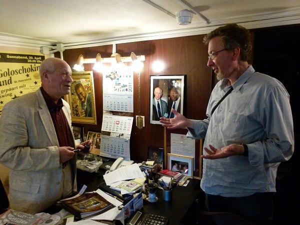 Народный артист РФ, директор Санкт-Петербургской филармонии джазовой музыки Давид Голощёкин и Ларри Эппелбаум