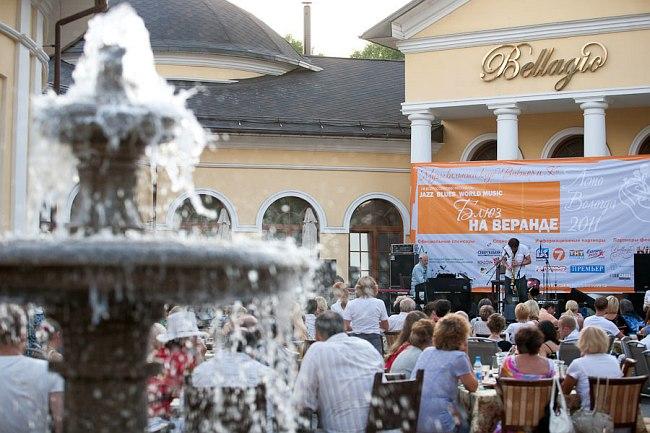 Фестивальная площадка