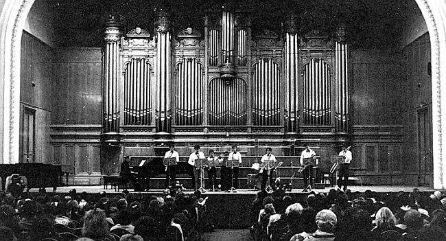 Выступление биг-бэнда Коновалова в Большом зале Московской консерватории