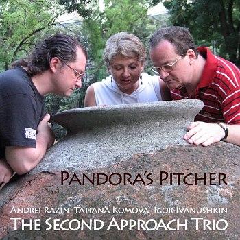 «Pandora's Pitcher»