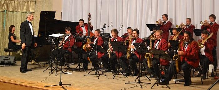 Джаз-оркестр имени Кима Назаретова