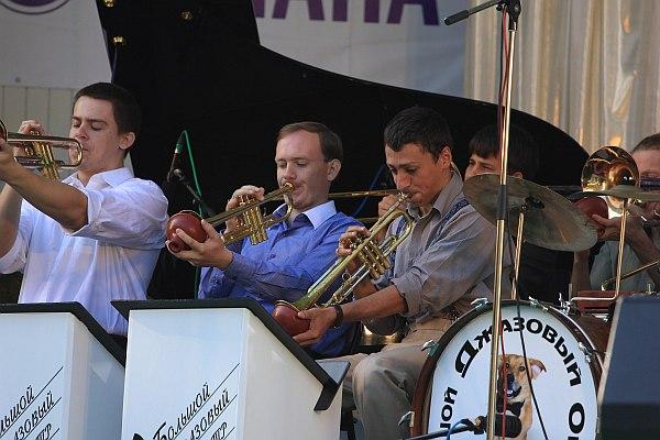 Большой Джазовый Оркестр
