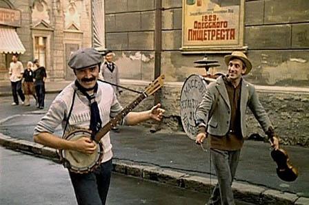 """кадр из к/ф """"Мы из джаза"""" (1983)"""
