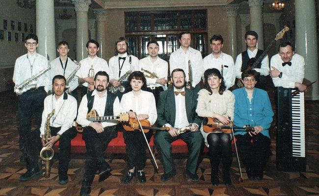 Ранний состав оркестра