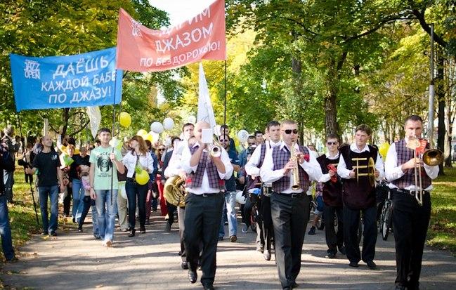 Джаз-парад в Чернигове (фото: Алексей Письменный)