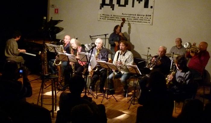 Moscow Composers Orchestra в ДОМе 28 сентября 2013 (фото: Кирилл Мошков)