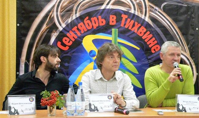 Пресс-конференция: Неселовский, Шилклопер, Володин