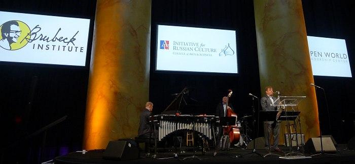 Квартет Игоря Бутмана на сцене Национального музея Архитектуры в Вашингтоне (фото: пресс-служба Butman Music)