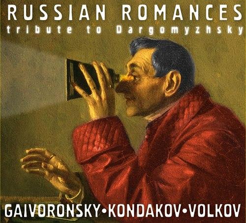 Gaivoronsky - Kondakov - Volkov