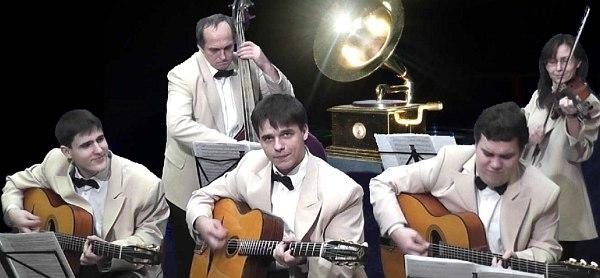 Мануш-квинтет оркестра «Ретро»