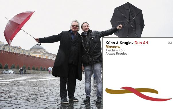 Joachim Kühn & Alexey Kruglov