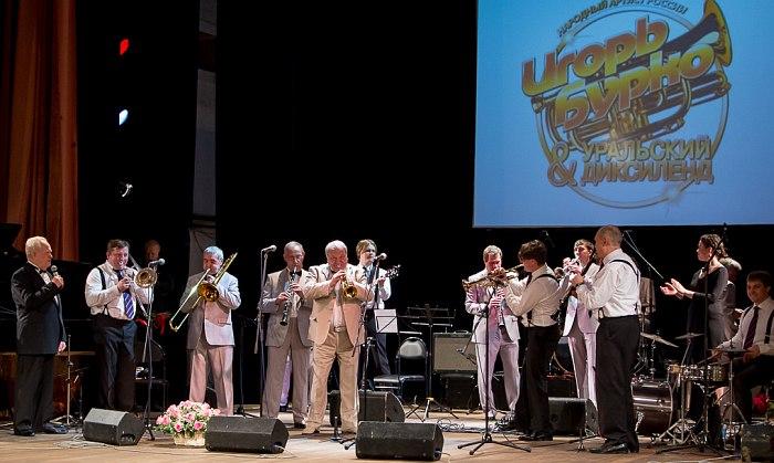 Финал концерта  (фото © Евгения Маркова)