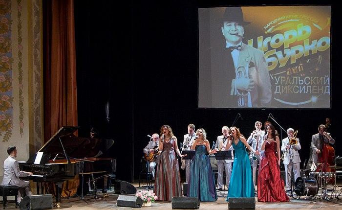 Уральский Диксиленд и DV-Show (фото © Евгения Маркова)