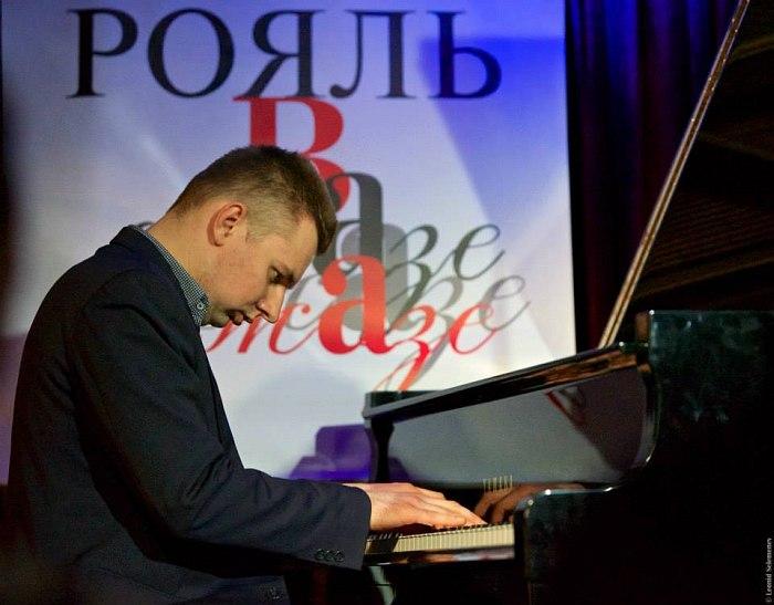 Олег Стариков :  «Исполнение джазовой программы», старшая группа, Гран-При (1 премия)