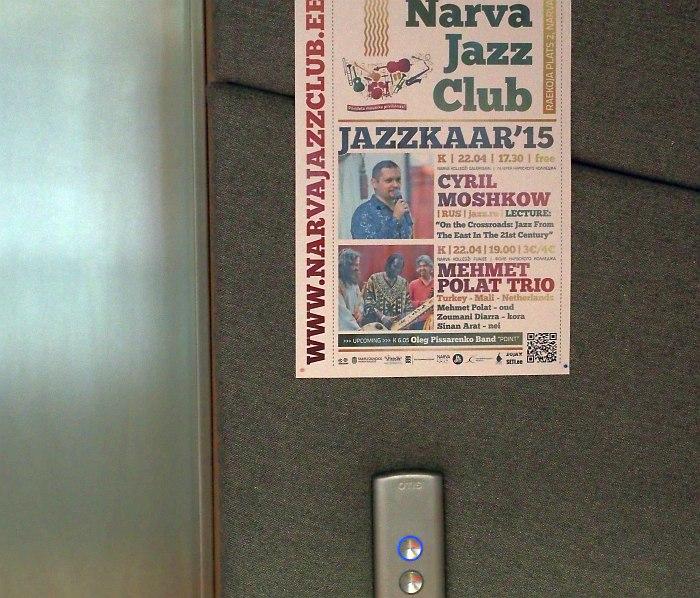 Реклама мероприятий Jazzkaar в Нарвском колледже