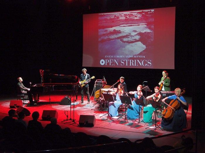 Open Strings (фото © Кирилл Мошков, «Джаз.Ру»)