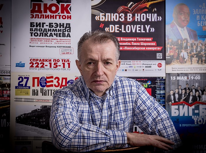 Владимир Толкачёв (фото автора)