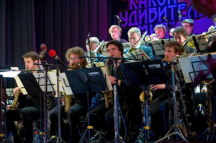 Национальный молодёжный джазовый оркестр Федеративной республики Германия (Bundesjazzorchester)