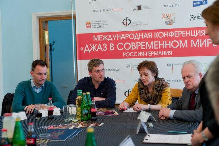 Джазовая конференция в Челябинске