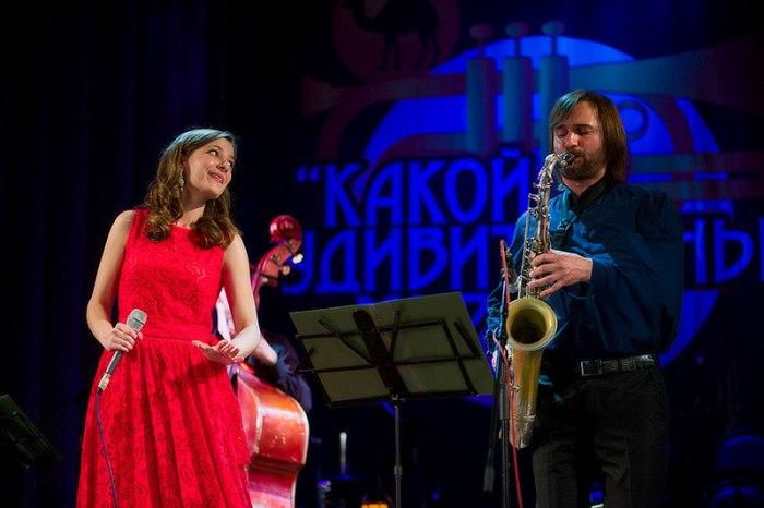 Юлиана Рогачёва, Тимур Некрасов