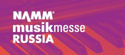 NAMM Musikmesse