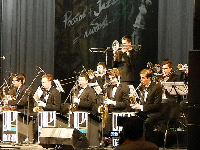 Jazz Philharmonic Orchestra (Кирилл Бубякин - крайний слева)