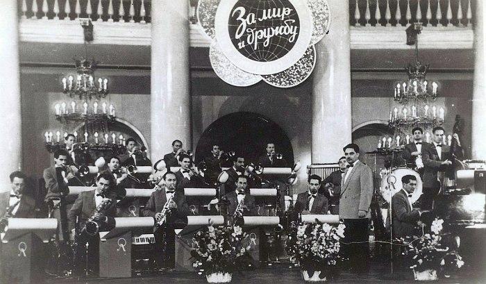 Оркестр Олега Лундстрема, 1957