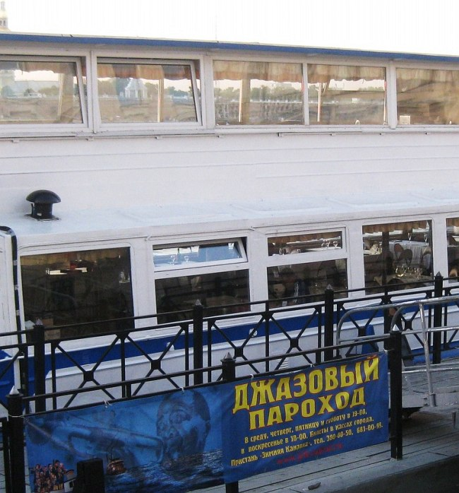 «Джазовый пароход» у пристани «Зимняя канавка»
