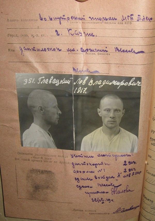 Уголовное дело саксофониста Льва Главацкого, 1949