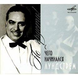 ОБЛОЖКА CD