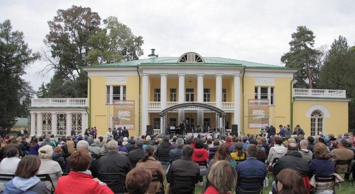 «Джазовые сезоны в Горках» (фото © Сергей Гордеев)