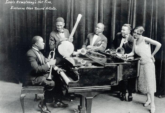 Louis Armstrong Hot Five (Нью-Орлеанский джазовый архив им. У.Р.Хогана)