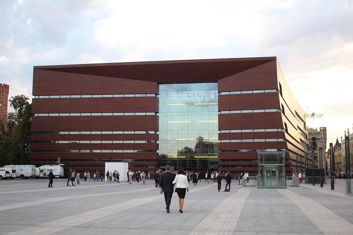Narodowe Forum Muzyki - Национальный музыкальный форум во Вроцлаве
