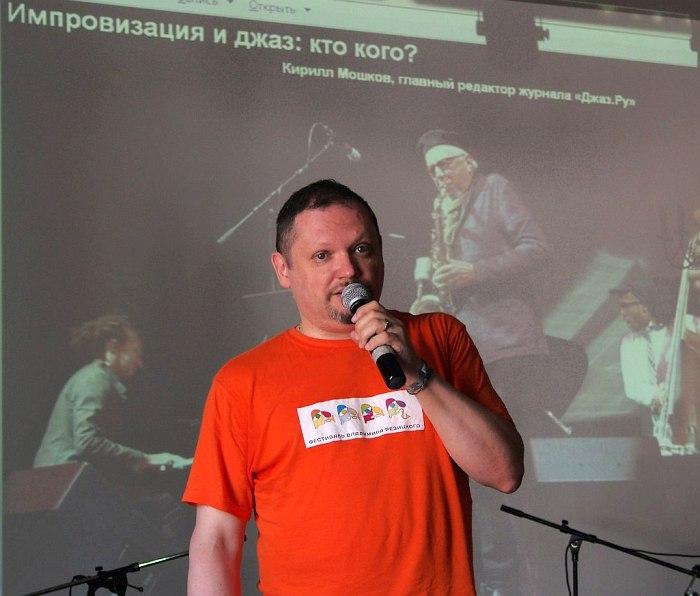 Кирилл Мошков (фото: Наталья Кравченко)