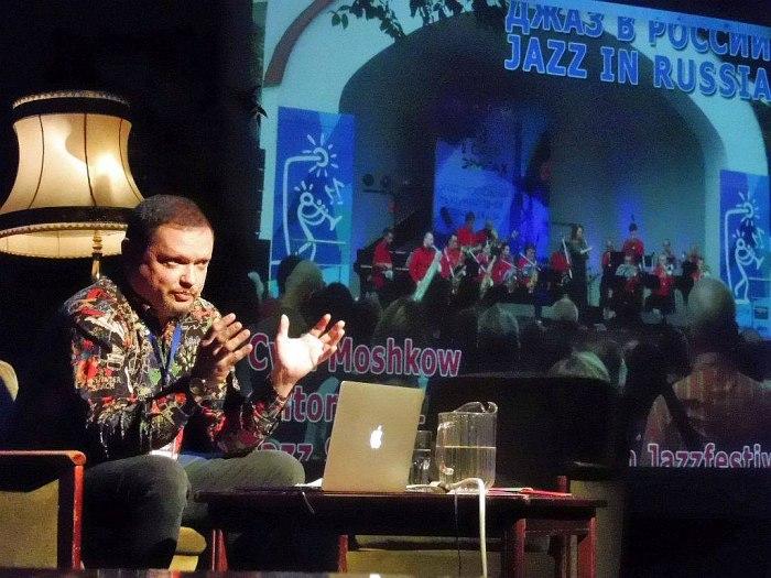 Лекция «Джаз в России вчера и сегодня» в рамках Тронхеймского фестиваля