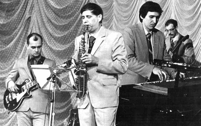 XI Куйбышевский Всесоюзный джазовый фестиваль, 1980. В центре - Лев Бекасов.
