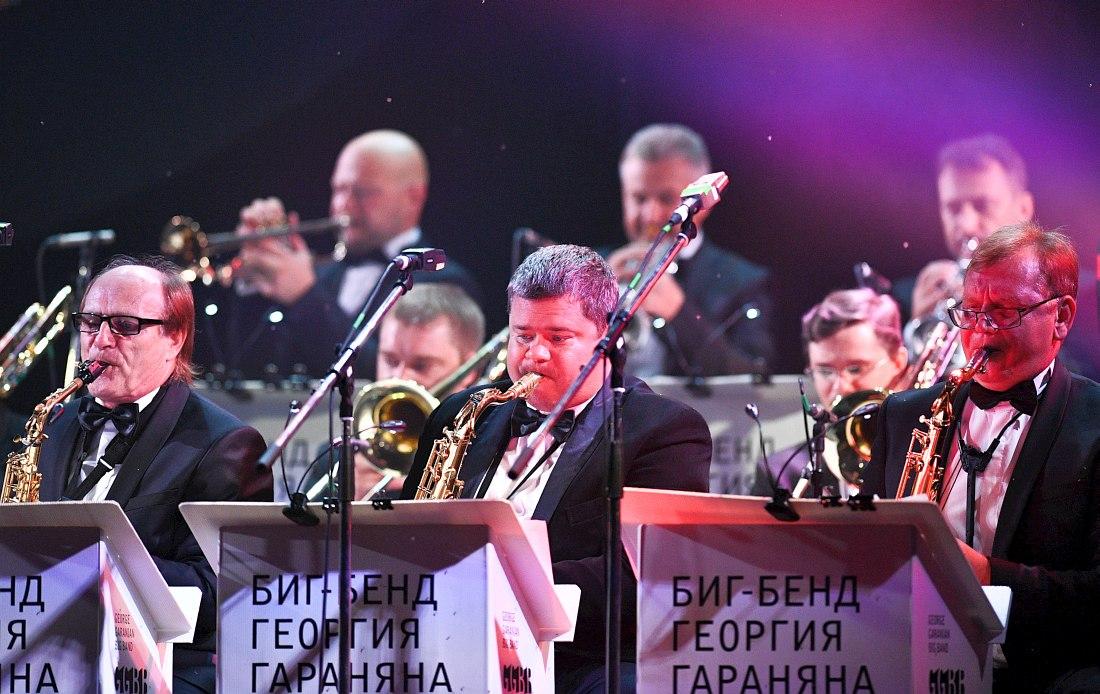 Оркестр им. Георгия Гараняна