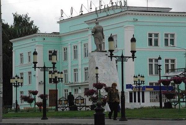 ДК «Родина», город Зеленодольск