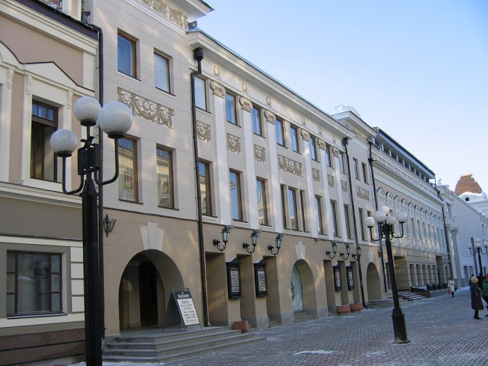 Драмтеатр имени Качалова, место работы Олега Лундстрема в Казани