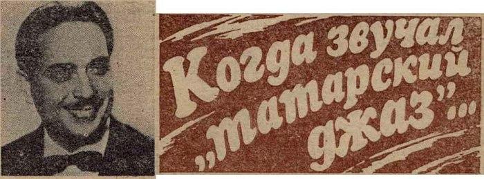 Заголовок статьи Николая Носова, 1991