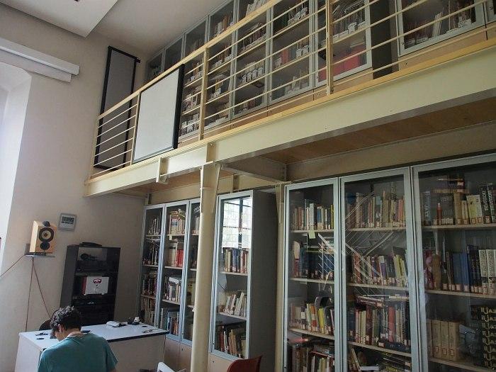 Библиотека Центра